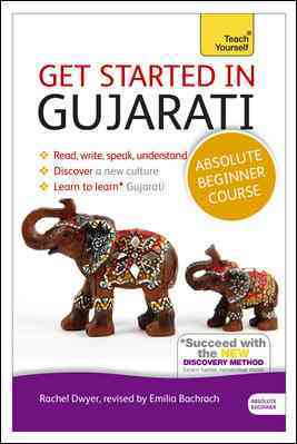 Get Started in Gujarati By Dwyer, Rachel